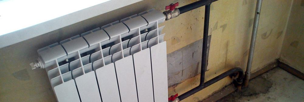 Услуги по переносу радиаторов отопления в Минске