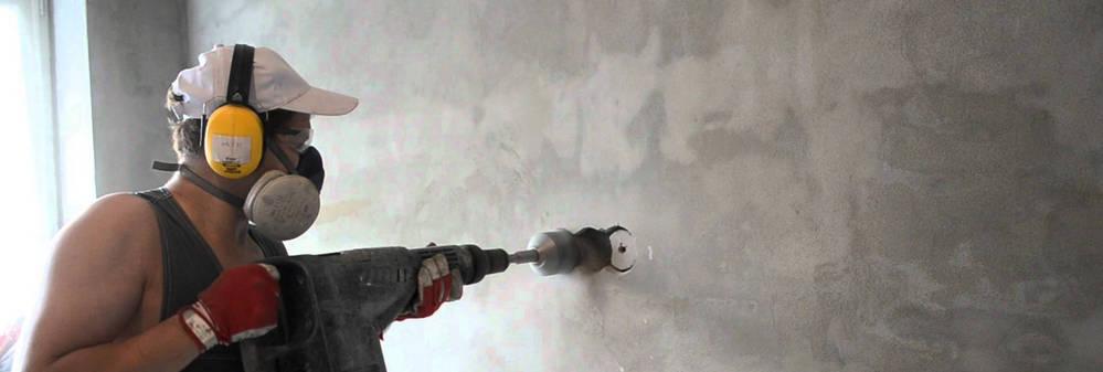 Услуги по штроблению в бетоне в Минске