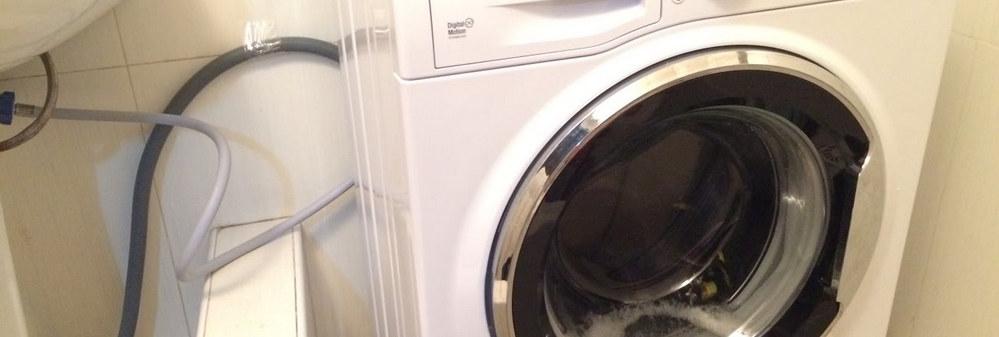 Услуги по установке и подключению стиральной машины в Минске